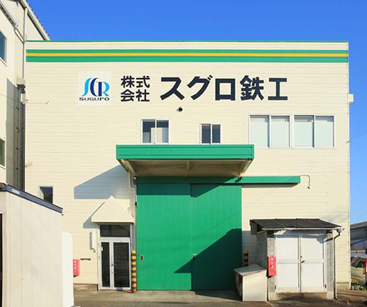 company_02